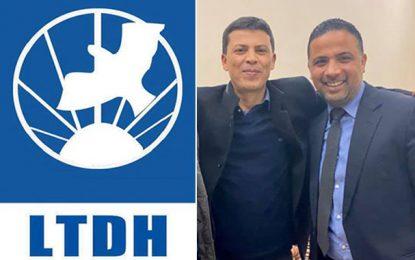Moussi agressée par Smara et Makhlouf : La LTDH appelle le ministère public à intervenir