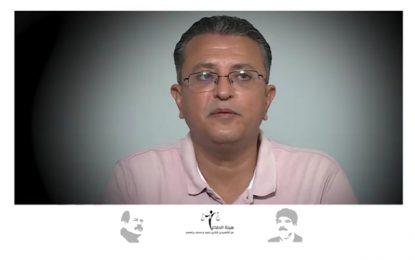 Me Laouini : L'affaire Akremi devant le Conseil des droits de l'homme de l'Onu