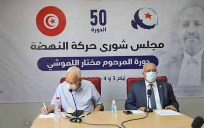 Tunisie : Les dirigeants d'Ennahdha perdent la boussole