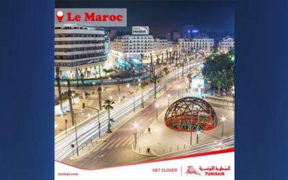 Le Maroc décide de nouvelles mesures pour les voyageurs en provenance de Tunisie