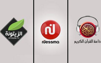 Tunisie : Vers l'examen du dossier des médias diffusant dans l'illégalité par le Conseil de sécurité nationale