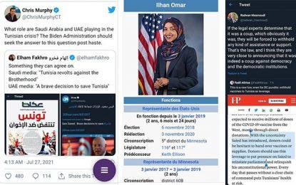 Comment les islamistes manipulent-ils les sénateurs américains contre la Tunisie ?