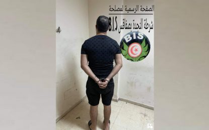 Sfax : Arrestation d'un individu qui a coupé la main de son «ami» !