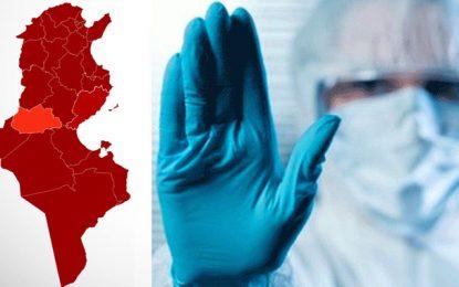 Tunisie : Taux d'incidence par gouvernorat
