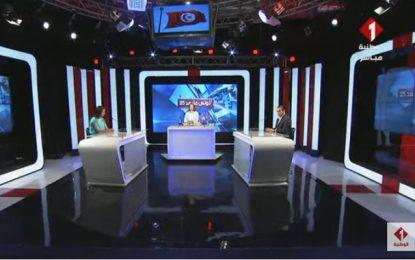 Présidence de la république : Aucun ordre n'a été donné pour interdire aux invités d'accéder à la Télévision nationale