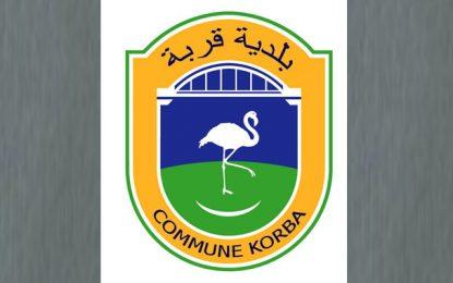 «Le maire s'est rendu à la municipalité et a récupéré des documents», alerte le Syndicat des agents de la commune de Korba