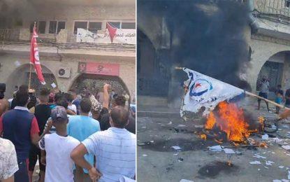 Tunisie : Plusieurs sièges du parti islamiste Ennahdha pris pour cible par les manifestants (Photos)