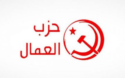 Parti des travailleurs : «Non à un nouveau dictateur !»