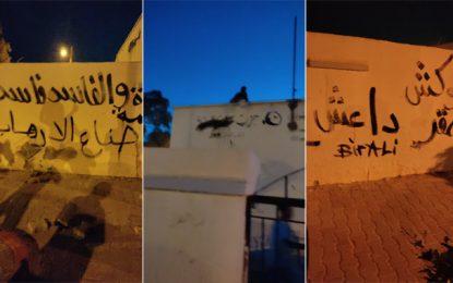 «Siège de Daech», tagué sur la façade du bureau d'Ennahdha à Bir Ali Ben Khlifa
