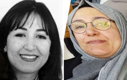 Tunisie :  Le ministère de l'Intérieur lance un appel à témoins pour retrouver la terroriste Ikbel Ben Abdallah