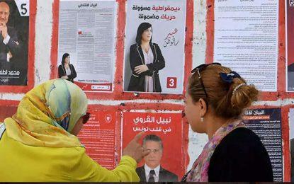 Tunisie post-25 juillet 2021 : la fin des partis politiques ?