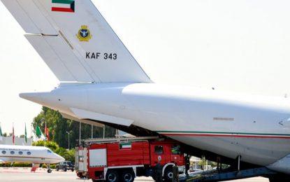 Le Koweït fait don de véhicules équipés à la Protection civile de Tunisie (Photos)