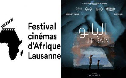 Cinéma tunisien : « Le bain » d'Anissa Daoud sélectionné au Festival Cinémas d'Afrique de Lausanne en Suisse