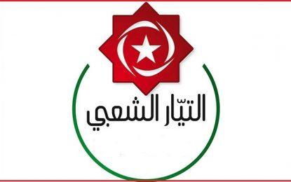 Tunisie : Attayar Chaâbi appelle à dissoudre le Parlement et à former un gouvernement restreint