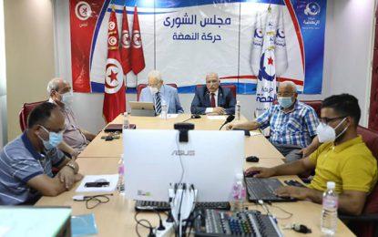 Tunisie-Ennahda : Un parti-holding qui ne lâchera pas le morceau facilement