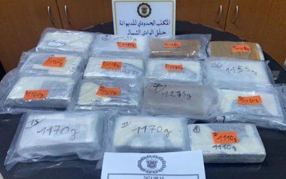 Tunisie : Une voyageuse arrêtée en possession de plus de 17 kg de cocaïne au port de la Goulette