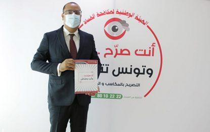 Tunisie : Hichem Mechichi déclare ses biens à l'Inlucc