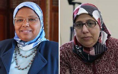 Tunisie – Ennahdha : Yamina Zohghlami et Jamila Ksiksi se retirent des travaux de la la Choura