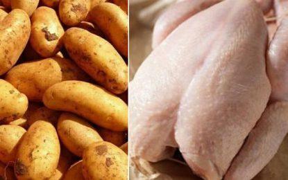 Tunisie : Le ministère du Commerce fixe les nouveaux tarifs des pommes de terre et des volailles