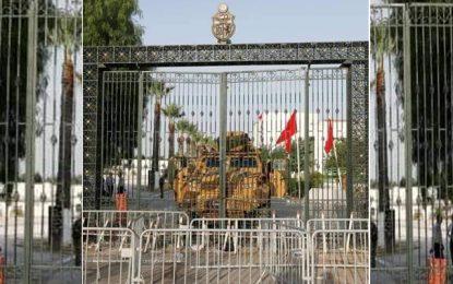 Tunisie : Liste des députés gelés appelant à la reprise du travail parlementaire