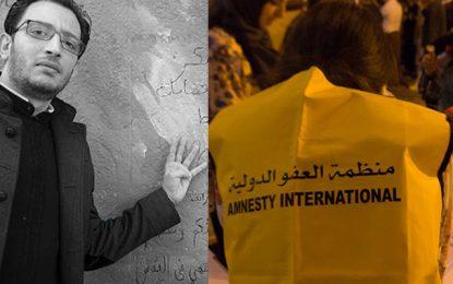 Amnesty international exprime son soutien à Yassine Ayari et appelle à sa libération