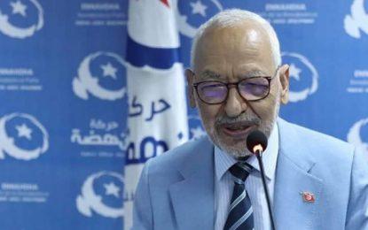 Tunisie : Ennahdha dit comprendre la colère des Tunisiens et s'engage à mener des réformes au sein du parti