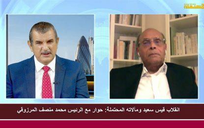 Hechmi Hamdi offre plus de deux heures d'antenne à Moncef Marzouki (Vidéo)