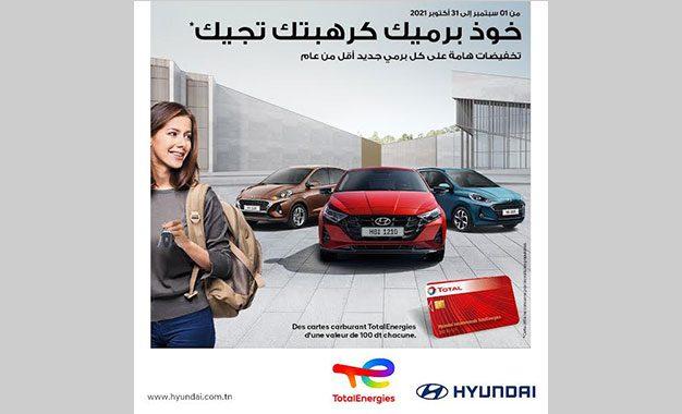 Hyundai et TotalEnergies accompagnent les nouveaux titulaires de permis de conduire