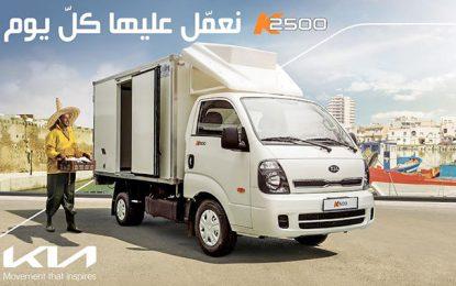 City Cars commercialise le K2500, le nouveau véhicule utilitaire Kia