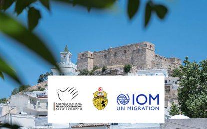 Kef : Forum de la promotion de l'entrepreneuriat des Tunisiens résidents à l'étranger