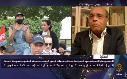 Marzouki persiste et signe sur Al Jazeera: «Il faut destituer Saïed et le juger» (Vidéo)