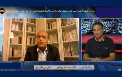 Marzouki à Makhlouf sur Zitouna TV: «Marhaba habibi, je me suis inquiété pour toi» (Vidéo)
