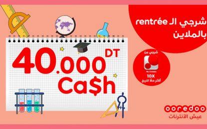 Jeu rentrée 2021 : Ooredoo met en jeu 40 000 DT cash