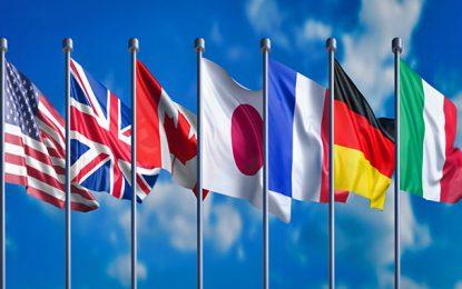 Tunisie : Le communiqué du G7 est un avertissement à prendre au sérieux