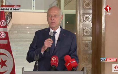 Saïed : «Les mesures exceptionnelles vont se poursuivre et il n'y aura pas de retour en arrière» (Vidéo)