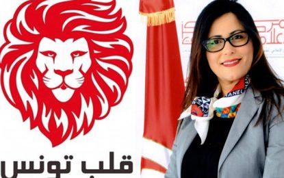 Tunisie : Nouvelle démission au sein de Qalb Tounes, la 3e en une journée