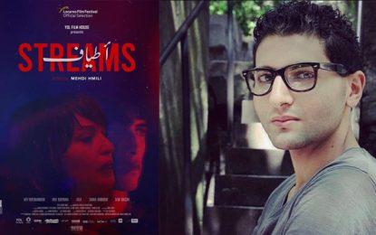 «Streams» du cinéaste tunisien Mehdi Hmili en compétition au FIFF de Namur et à La Mostra de Valencia en Espagne
