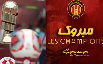 L'Espérance sportive de Tunis remporte la Super-coupe de Tunisie (Photos)