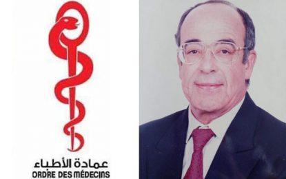 CROM de Tunis : «La communauté médicale vient de perdre l'un des piliers de la Nutrition en Tunisie, le Dr Taieb Doghri»