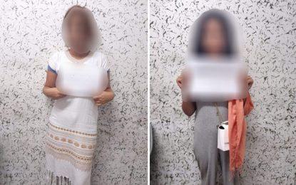 Tunis : Deux femmes arrêtées pour avoir drogué et volé «leur ami»
