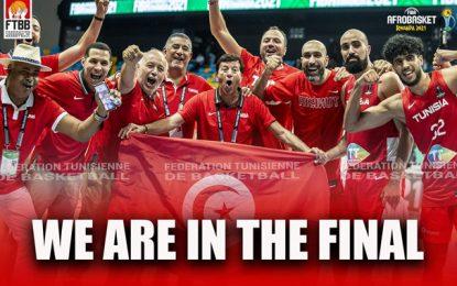 Afrobasket-2021: Les Tunisiens en finale après leur victoire contre le Cap-Vert