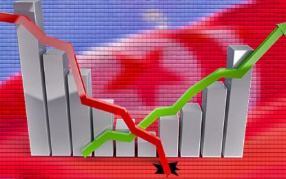 Pour quand la reprise économique en Tunisie ?