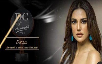 L'actrice tunisienne Dorra Zarrouk remporte le Dear Guest Award en Egypte