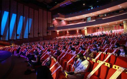 Les Etats généraux du Livre en langue française démarrent à la Cité de la Culture de Tunis