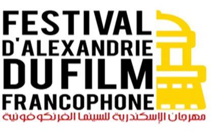 Le cinéma tunisien à l'honneur au Festival d'Alexandrie du Film francophone