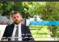 Tunisie : Hubert Tardy-Joubert prend ses fonctions à la tête de l'IFT et s'adresse pour la première fois au public tunisien
