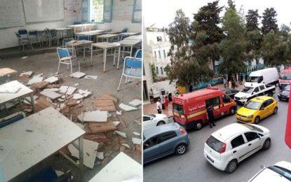 Quatre élèves blessés dans l'effondrement d'une partie du toit d'une classe d'école au Kram