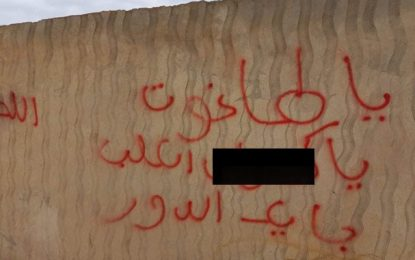 Kef : Tags takfiristes et menaces sur les murs de plusieurs maisons de policiers !