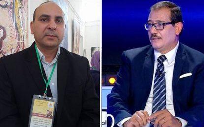 Tunisie : Abdellatif Aloui et Ameur Ayed  arrêtés pour diffamation