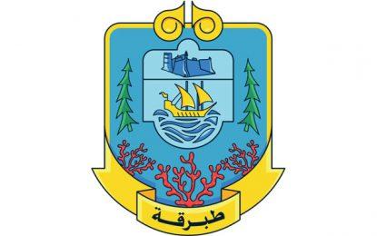 Jendouba : Le Conseil municipal de Tabarka dissout après la démission de 13 membres